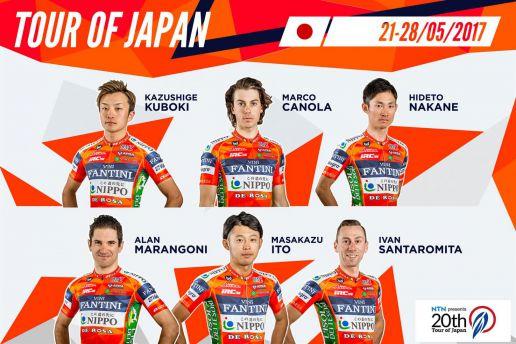Nippo vini Fantini Japan