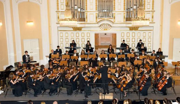 """Orchestra giovanile """"Papillon"""" da Roma"""